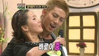 【TVPP】Taecyeon(2PM) - Dance with Panels, 우영(2PM) - 내 귀에 캔디 with 김나영, 조혜련@ World Changing Quiz Show