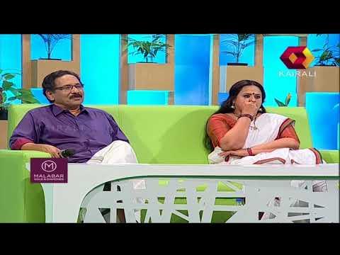 Pacha Malayalam |  21st April 2018 | Full Episode