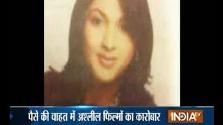 Porn CD case: Misti Mukherjee's father and brother were into pornography business