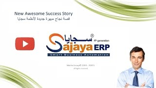 SAJAYA ERP successfully implemented in huge holding company in KSA called Basic Group