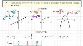 Подготовка к ОГЭ (ГИА) 2017 по математике #3