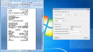 Печать чеков   Как добавить QR-код в кассовый чек