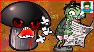 Игра Растения против зомби от Фаника Plants vs zombies 5