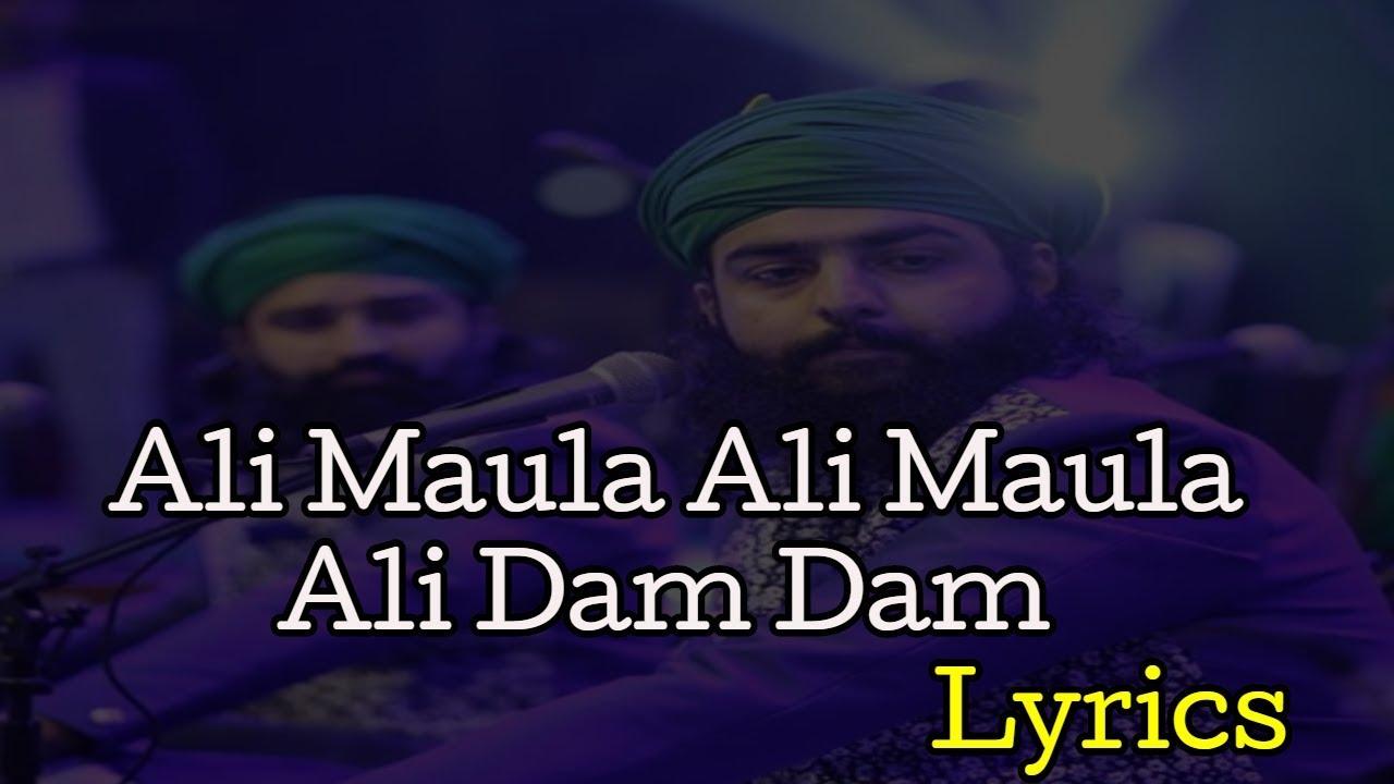 ali maula ali maula ali dam dam mp3 free download