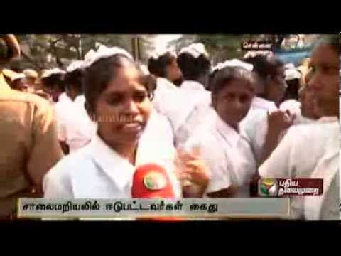 Nursing students of government institutions protest