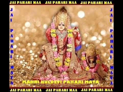 MAIYA PAHARI WALI JAMANE SE NIRALE, BEST BHAJAN