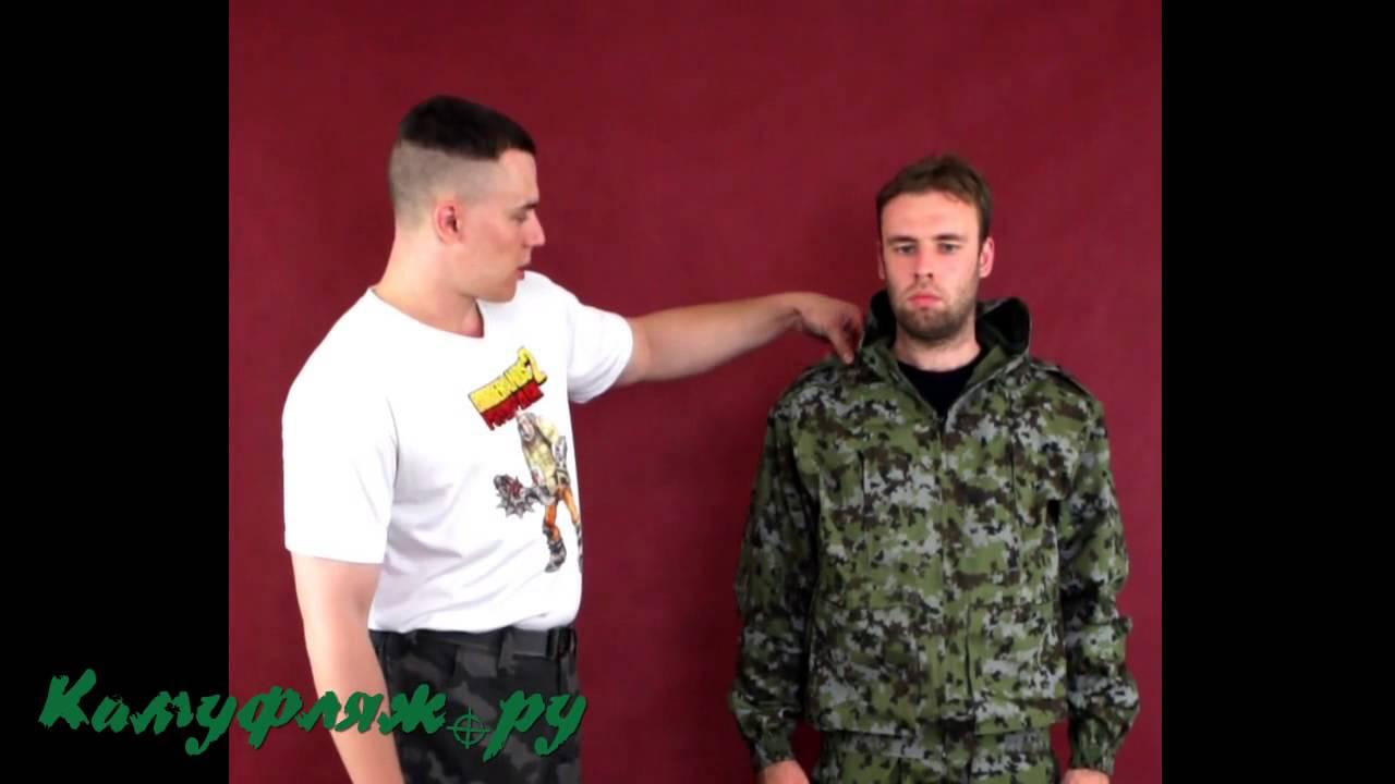 Артикул: 2004 фсо зимний. Превосходный зимний костюм необходим для несения военной службы в суровые морозные дни. Куртка снабжена отстегивающейся подкладкой, которая придает. Костюм зимний расцветка фсо с меховым воротником и отстегивающейся подкладкой. Цена:6500 руб. Шт.
