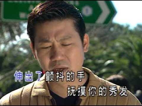 [罗时丰] 颤抖的伤痛 -- 浪子情歌 1 (Official MV)