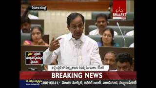 KCR Speech On Fish Farming