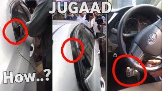 Open Honda Car Without Key ? | Pakistani Jugaad 😉 How?