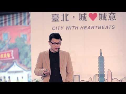 未來都市的想像:Michael Lin at TEDxTaipei