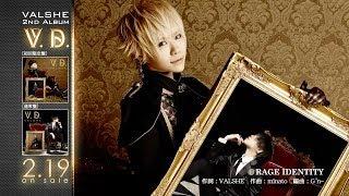 VALSHE 2nd Album V D クロスフェード OFFICIAL