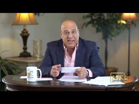 الحلقة رقم ٥١، تعديل الدستور فى مصر بين العسكر والاخوان
