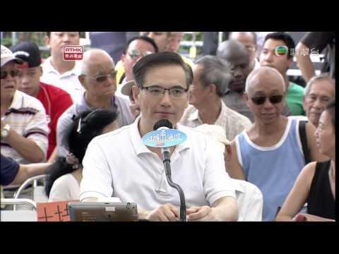 20130728 RTHK 城市論壇 少數族裔學中文 成敗關乎一字「勤」?
