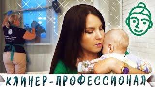 УБИРАЕМ КВАРТИРУ ВМЕСТЕ :)