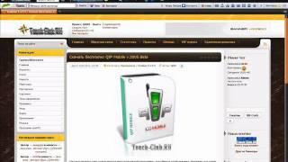 Сайт для сенсорных телефонов Samsung(На видео показана карта сайта, на сайте есть почти все что душа пожелает для Samsung Star для Nokia и LG тоже есть,..., 2011-02-26T13:37:55.000Z)