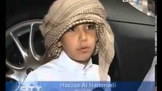 The richest arab kid in the World