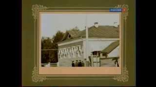 Архангельск - Письма из провинции