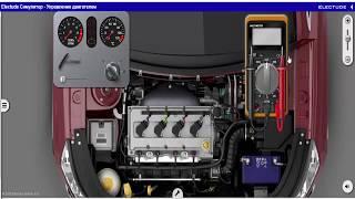 Обзор инструментов симулятора ELECTUDE