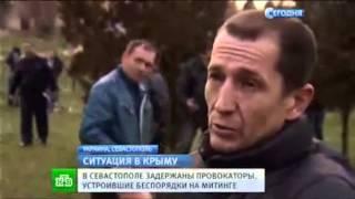 Украина Задержание в Севастополе провокаторов с Киева Майдан Драка Новости Сегодня