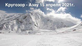 Кругозор Азау трасса на горнолыжном курорте Эльбрус Горнолыжные трассы весеннего Эльбруса Апрель