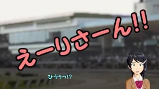 【ウイニングポスト7 2013】亜真美牧場競馬録 2015年第8話