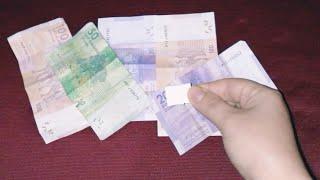 Gambar cover ضع هذه الاية بين نقودك ثلاثة أيام ترى العجب في الرزق في المال والغنى السريع جربها ستدهشك مجربة مؤكدة