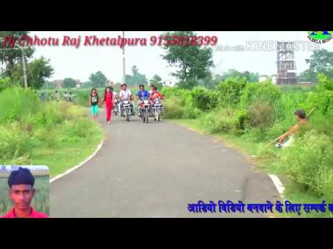 Tani Khaye Da Ye Chhoti Othlali Se Roti - DJ Chhotu Raj - Khetalpura