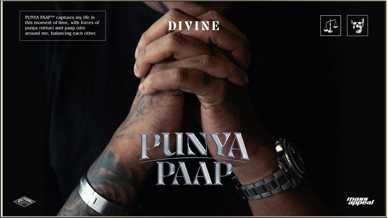 Punya Paap (Album) | Tracklist