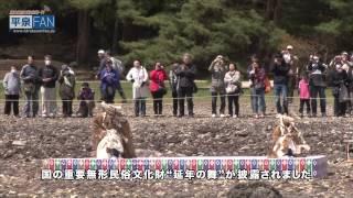 5月3日、藤原まつりのメーンイベントである、源義経公東下り行列が行わ...
