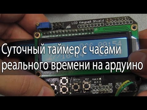 DS1307 Real Time Clock breakout board kit ID: 264
