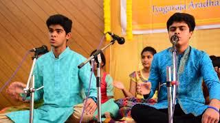 Brova Bharama Raghurama (Bahudari Ragam, Adi Talam)