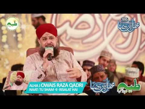 Tu Sham-e-Risalat Hai [Naat] By Owais Raza Qadri Full Hd 1080p