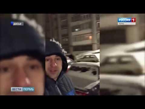 """""""Вести Пермь"""" - вечерний выпуск 06.06.19"""