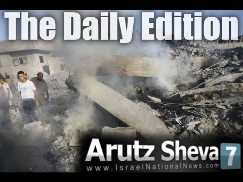 Watch: Arutz Sheva TV's Daily Edition Aug 20, 2014