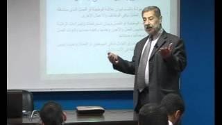 عملية اتخاذ القرارات ـ 2 والتدريب -1