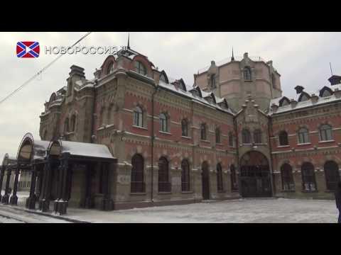 Песенный флешмоб в Дебальцево