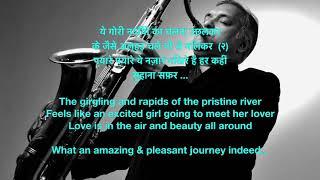 Suhana Safar Aur Yeh Mausam Haseen   Madhumati   Saxophone Cover   Stanley Samuel   #279
