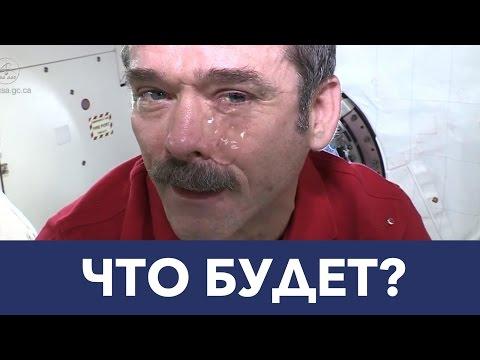 ЧТО БУДЕТ ЕСЛИ ПУКНУТЬ или заплакать в космосе? // MOGOL ЗНАЕТ