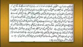 Services of Sir Muhammad Zafarullah Khan To Pakistan and Arab World