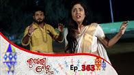 Kunwari Bohu | Full Ep 363 | 7th Dec 2019 | Odia Serial – TarangTV