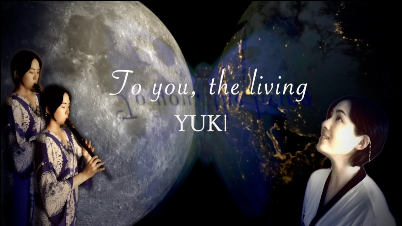 """To you, the living -the message from your loved ones up in heaven""/YUKI Recorder Sounds 遥かな友に英詞:柴本幸"