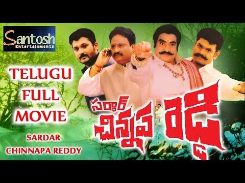 Sardar Chinnapa Reddy || Telugu Full Movie || Satya Reddy,B.V.Rddy,Jeetender Reddy