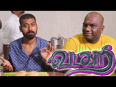 The Story of Vadacurry  Madras Masala Epi 7  Food Feature  Madras Central