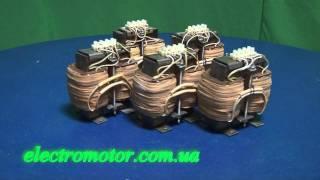 Трансформаторы ОМ(Трансформаторы ОМ - http://electromotor.com.ua/video/transformator/2242-transformator-om Характеристики, описание. Оптовая цена от компани..., 2011-10-25T06:08:40.000Z)