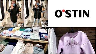 Бегом в Ostin Бюджетная одежда Много хлопка Красивая новая коллекция Летняя одежда шоппинг влог