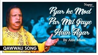 Pyar Ke Mod Par Mil Gaye | Aziz Mian | Best Qawwali Song | Nupur Audio
