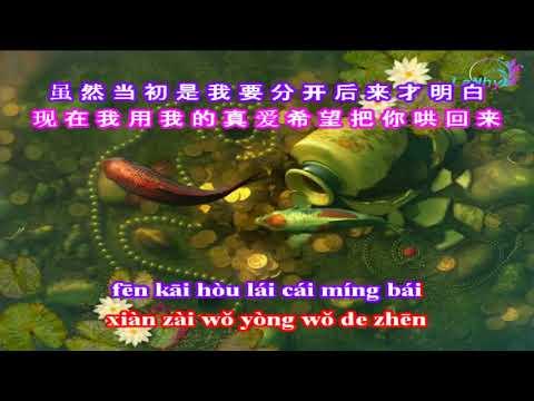 Mua Bán Tình Yêu - KARAOKE - 爱情买卖 - Beat