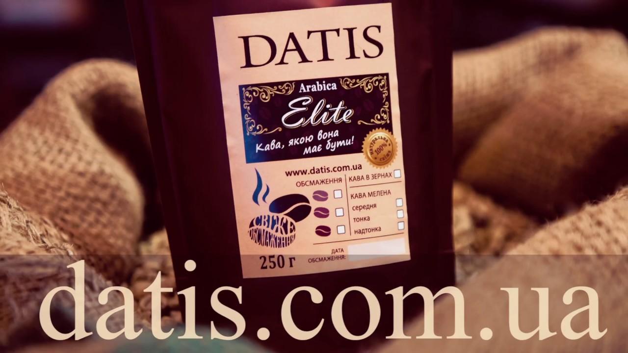 Купить итальянский кофе оптом и в розницу в киеве. Продажа кофе из италии в зёрнах, молотый, моносорта, растворимый от компании ооо либерти украина.