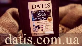 видео Свежеобжаренный кофе в зернах с доставкой